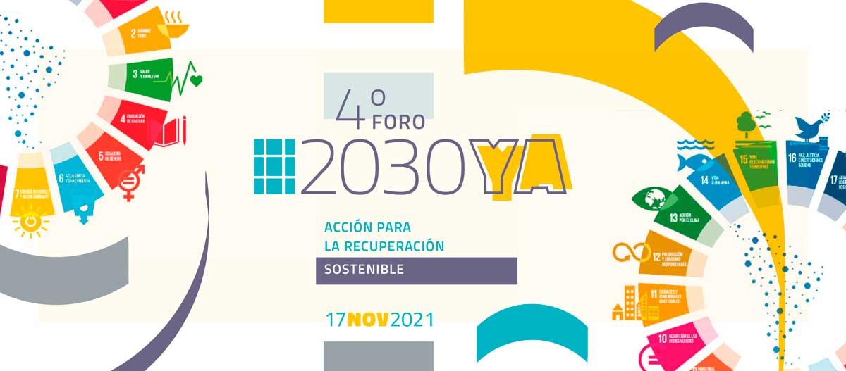Te esperamos en el 4to Foro #2030YA, el 17 de Noviembre de 2021
